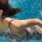 traje de baño animal print verano 2018 Selu